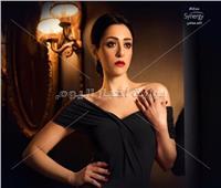 اليوم| الظهور الأول لمريم حسن في «قمر هادى»