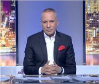 أحمد موسى: «بي بي سي تعمل تقرير إيجابي عن مصر قصاده 15 تقرير سلبي».. فيديو