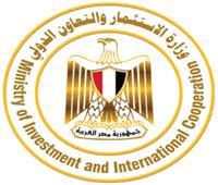 توقيع عقد تسوية بين محافظة الدقهلية وجامعة الدلتا للعلوم والتكنولوجيا