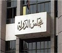 2 يونيو.. نظر دعوى إلغاء قرارات رئيس جامعة القاهرة بحفل حماقي