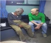 فريق أطفال بلا مأوى ينقذ مسن ويعيده لأسرته