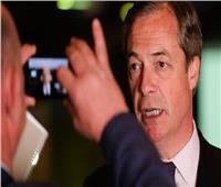 انتخابات البرلمان الأوروبي| «بريكست» يتفوق على أكبر حزبين ببريطانيا