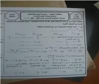 تسريب ورقة امتحان الجبر والكمبيوتر للإعدادية.. و«التعليم» تُحقق