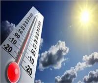 «الأرصاد»: طقس شديد الحرارة غدًا.. وتسجل 38 في هذه المحافظة