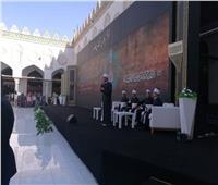صور| بدء حفل الجامع الأزهر بالقرآن الكريم والإنشاد الديني