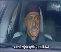 """رشدي الشامي: سعيد بنجاح رجاء في """"قمر هادي"""".. والعمل مع هاني سلامة ممتع"""