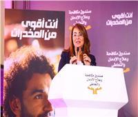 غادة والي: اختيار «محمد صلاح» فى حملة «أنت أقوى من المخدرات» جاء بناءًا على منهج علمي