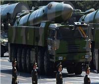 «بكين»: الترسانة النووية الصينية في أدنى حد لها ولن تُستخدم إلا بهدف الدفاع