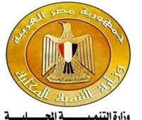 ٣ مليون جنيه لتطوير منظومة تلقي شكاوى المواطنين بشمال سيناء