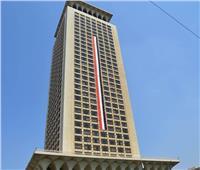 مصر تُدين حادث استهداف محطتي ضخ للبترول بالسعودية