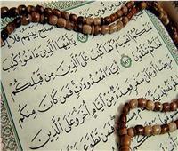 تعرف على تفسير «الرازي» لـ«كتب عليكم الصيام»