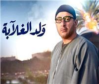 أحمد السقا يخطط لقتل هادي الجيار ومحمد ممدوح في «ولد الغلابة»