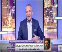 فيديو| الجيش الليبي: قطر تمد الجماعات الإرهابية بالأموال والأسلحة