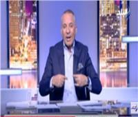 فيديو| أحمد موسى: الهجوم على منشآت نفطية سعودية ضربة للاقتصاد العالمي