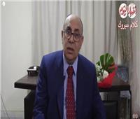 فيديو | «اعرف نبيك» قصة تسميته لمن أنار المسجد