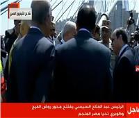 شاهد..السيسي يمازح المسئولين بمحور روض الفرج: هيستحملنا كلنا؟