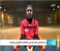 شاهد| «دعاء الغباشي» أول لاعبة كرة شاطئية «محجبة» تشارك بالأولمبياد