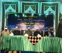 «عقل» يستهل فعاليات ملتقى «الفكر الإسلامي» بالقرآن الكريم