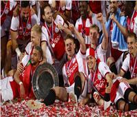 رسميًا.. أياكس بطلا للدوري الهولندي