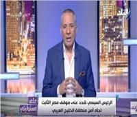 فيديو| أحمد موسى: ضربة أمريكية لإيران ردًا على استهداف دول الخليج