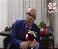 فيديو | «اعرف نبيك» عهود وعادات النبي