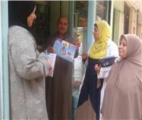 «مياه الشرقية» تنظم حملة بمنيا القمح لبحث مشاكل المواطنين