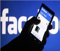 فيسبوك تحذف 265 «حسابا مزيفا» مرتبطا بإسرائيل