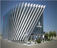 «طيران الإمارات» تعلن زيادة رحلاتها في مصر أكتوبر المقبل