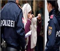 مسلمون بالنمسا يعتزمون الطعن على قرار حظر الحجاب في المدارس