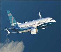 «بوينج»: الانتهاء من تحديث برمجيات طائرات «737 ماكس»