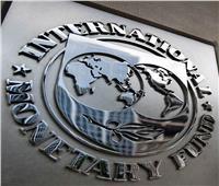 تقرير صندوق النقد| إصلاحات الاقتصاد المصري خففت العبء عن محدودي الدخل
