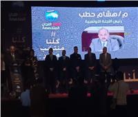 وزير الشباب والرياضة يستعيد ذكريات اتحاد الكرة في بطولة ٢٠٠٦