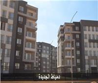 غدا.. بدء تسليم 384 وحدة في «دار مصر» بدمياط الجديدة
