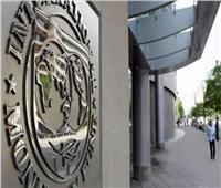 25 رسالة «هامة» في تقرير صندوق النقد الدولي عن الاقتصاد المصري