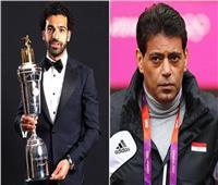 خاص  هاني رمزي: أتوقع هدف لمحمد صلاح في نهائي دوري الأبطال
