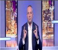 فيديو| أحمد موسى: كله يهتف لـ«الزمالك».. والكونفيدرالية زملكاوية