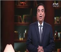 فيديو| جورج قرداحى يطرح سؤالا جديدا في «اسم من مصر» ويعلن عن فائز جديد