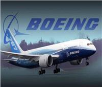 شركة «بوينج» الأمريكية تعترف بوجود خلل في أجهزة محاكاة طائرات «737 ماكس»