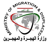 العراق: عودة 129 نازحًا إلى مناطق سكنهم في الأنبار