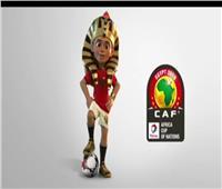 عاجل| الكشف عن «توت» تميمة بطولة أمم إفريقيا 2019