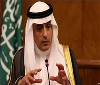 شاهد|وزير الخارجية السعودي: المملكة لا تريد حرباً وقادرة على رد الانتهاكات