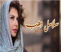 رمضان 2019| نورا العايق تشارك في 5 مسلسلات سورية