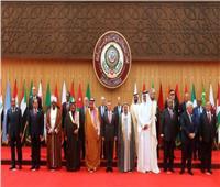مكة المكرمة تستضيف ثلاثة قمم خليجية وعربية وإسلامية