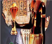 آخرها أمم إفريقيا 2019.. «توت» أيقونة مصرية تعيد السياحة للمحافل الدولية