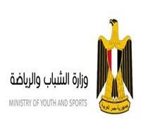 وزارة الرياضة تصرف ٦٤٣ ألف جنيه مكافآت للاعبي الاسكواش