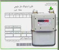 فترة مسائية لتحصيل فواتير الغاز في الأقصر عقب عيد الفطر