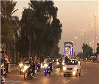 قذيفة تستهدف المنطقة الخضراء في بغداد