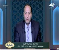 فيديو| الشيخ النوواي: لسنا مطالبين بالبكاء أثناء الصلاة