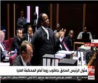 بث مباشر| مثول الرئيس السابق لجنوب أفريقيا أمام المحكمة العليا