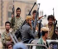 الحكومة اليمنية تدين محاولة الاستهداف الحوثية لمكة المكرمة بصاروخ باليستي